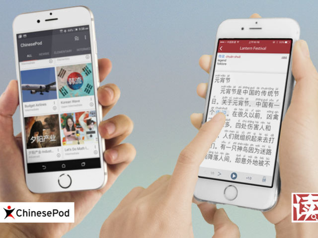 Mandarin Self-study: Practice with These 2 Apps | Du Chinese